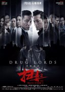 扫毒2天地对决 The White Storm 2: Drug Lords